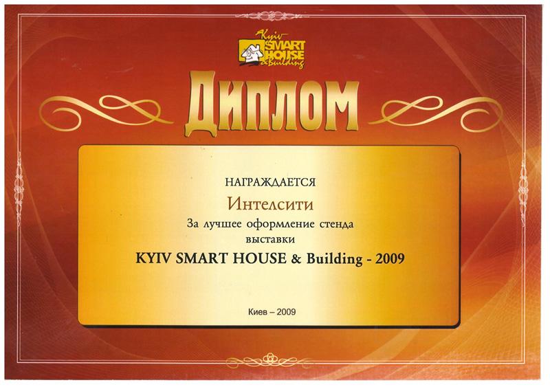 smarthouse2009_b